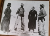 from left to right Fern Walker, Charles. Woodson, Goldie Walker, Roy Hayes